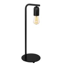 Настольная лампа ADRI 3 EGLO 98065