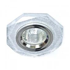 Встраиваемый светильник Feron 8020-2 мерцающее серебро серебро